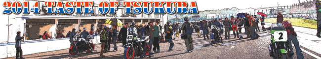 2014 TASTE OF TSUKUBA