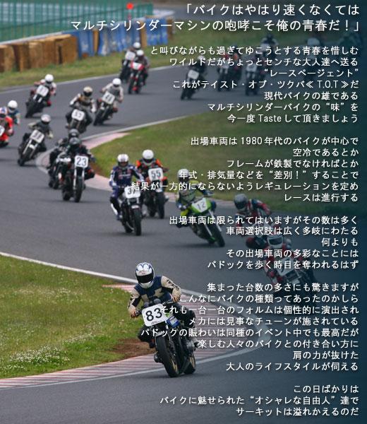 画像: 無題ドキュメンhttp://www.jasc.or.jp/withme/tot_top/prologue.htmlト
